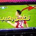 متاح بهاتفك و بالمجان!! تفضل هذا التطبيق الجديد لمشاهدة كل القنوات العربية و الأجنبية وحتى المشفرة