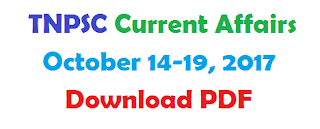 TNPSC Current Affairs October 14-19, 2017 (English) PDF download