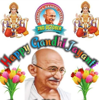 Happy Gandhi Jayanti 2018 wishes and messages Quotes For Your Life
