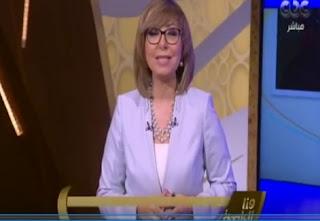 برنامج هنا العاصمة مع لميس الحديدى حلقة الاحد 2-7-2017