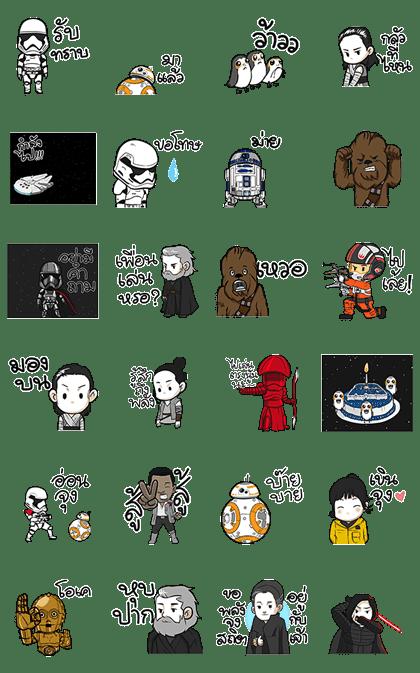 Star Wars™: The Last Jedi™ | Tonmai