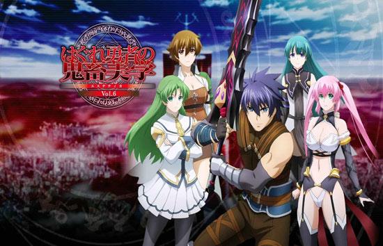 Download Hagure Yuusha no Estetica Episode 1 – 12 (End) Subtitle Indonesia