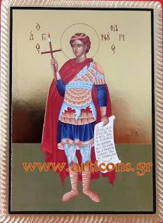 1068-1069-1070-www.articons.gr  εικόνες αγίων χειροποίητες εργαστήριο προσφορές πώληση χονδρική λιανική art icons eikones agion