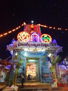 Sri Raja Rajeswari Temple in Nellore