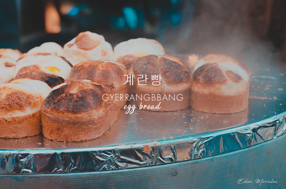 Uncovering-Eden-Food-In-Myeongdong-South-Korea-Egg-Bread-Gyerrangbbang
