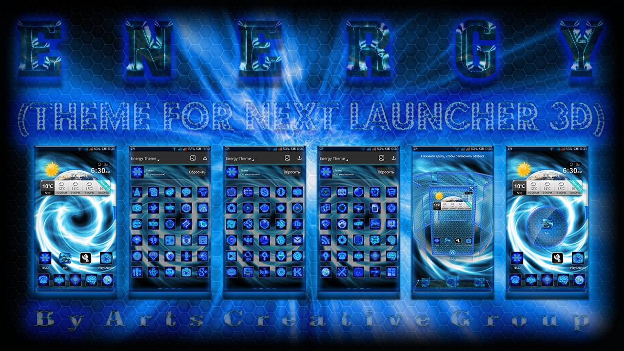 Next_Launcher_Theme_Energy2D.png