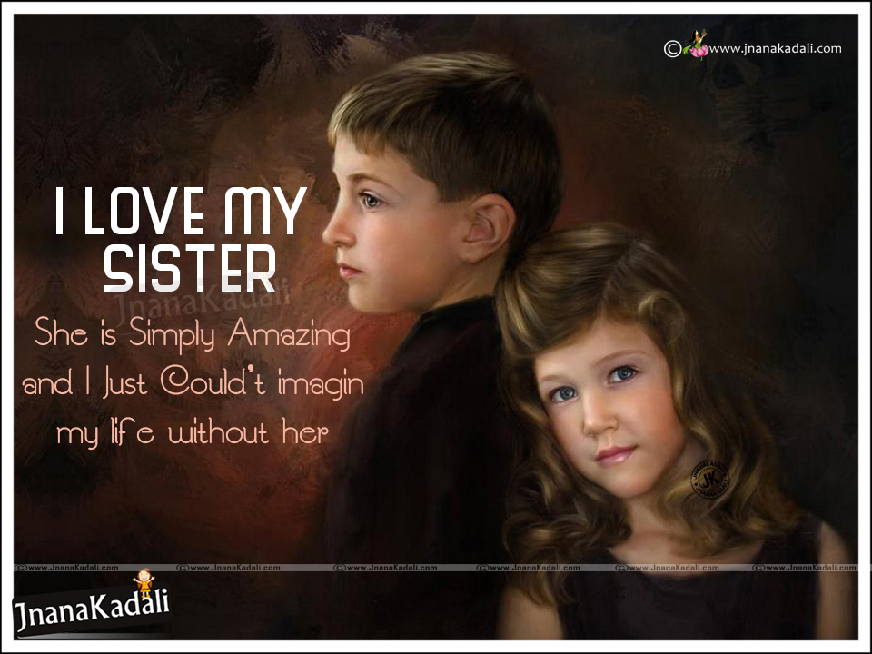 status on relationship of brother and sister