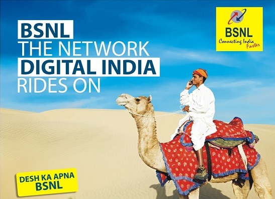 BSNL to offer 2GB/Day free data with unlimited plans and STVs with effect from 18th June 2018