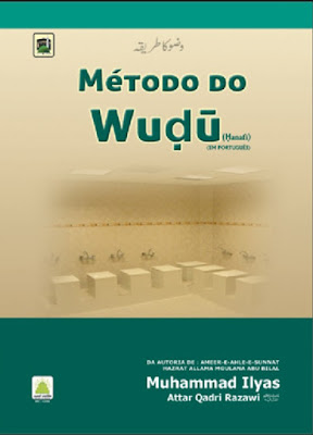 Download: Metodo Do Wudu – Hanafi pdf in Portuguese by Maulana Ilyas Attar Qadri