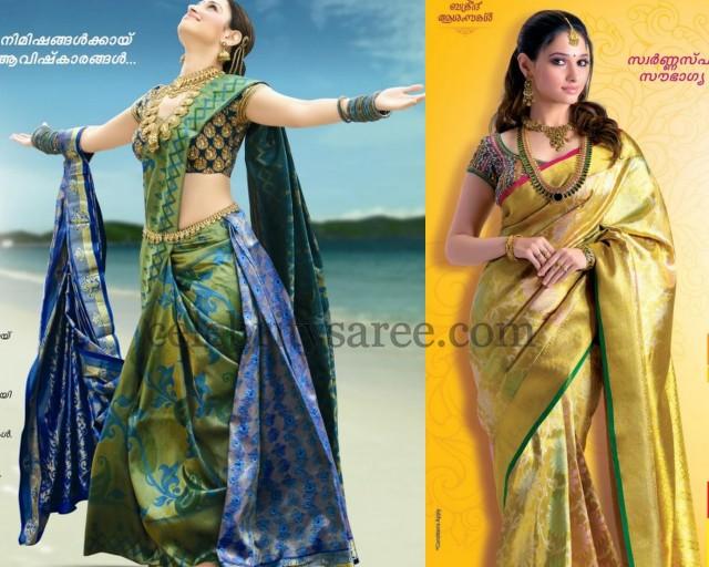 Tamanna in Sri Vijayalakshmi SIlks Ad - Saree Blouse Patterns