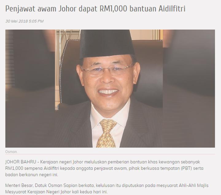 Penjawat Awam Johor Diberikan Bantuan Khas Aidilfitri Sebyak RM1,000