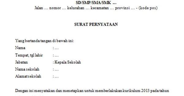 Surat Pernyataan Tentang Pemberlakuan Kurikulum 2013 Guru Loyal