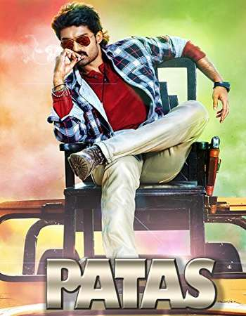 Poster Of Pataas 2015 Hindi Dubbed 700MB DTHRip x264 Free Download Watch Online downloadhub.net