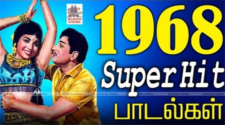 1968 Super Hit Tamil Songs
