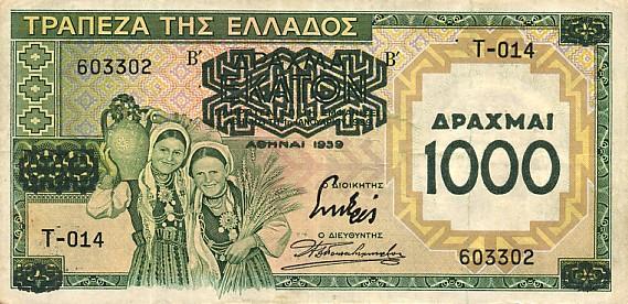 https://2.bp.blogspot.com/-Vy1CWUuA3Eg/UJjrdiFciJI/AAAAAAAAKB4/WJVX2bqJ2Xg/s640/GreeceP111-1000DrachmaiOn100Drachmai-1939_f.jpg