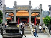 วัดหว่องไท้ซิน (Wong Tai Sin Temple)