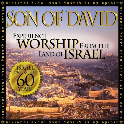 Various Interpreters-Son Of David-