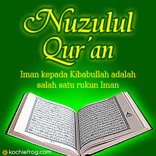 Gambar DP BBM Nuzulul Quran 2016 Bergerak