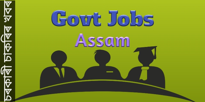 Govt Job News Assam Update