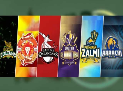Start countdown for the fourth edition of PSL