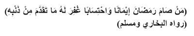 KHUTBAH IDUL FITRI 1439 H