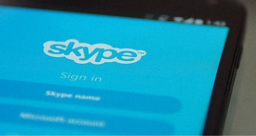 Cara menciptakan akun Skype pribadi dari Android Baca! Cara Membuat Akun Skype Langsung Dari Android