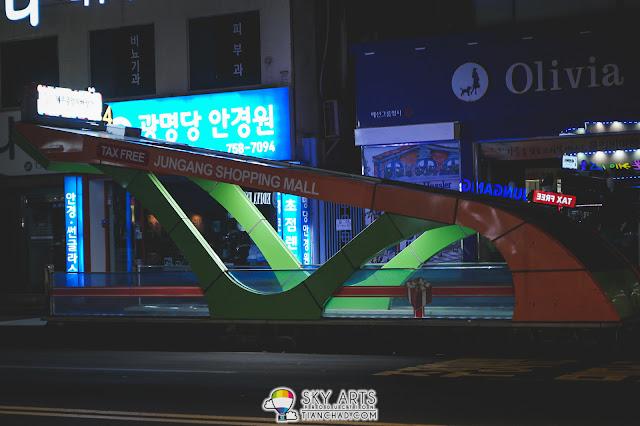 Jungang Shopping Mall 제주 중앙지하상가