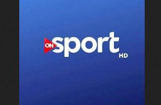 تردد قناة اون سبورت ON SPORT HD على النايل سات