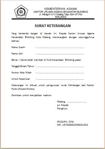 Kua Blimbing Kota Malang Contoh Surat Pengantar Permohonan
