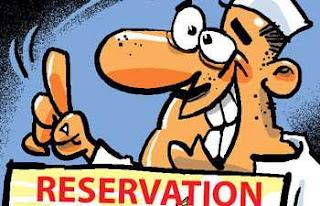 आरक्षण  Reservation