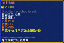 one piece change time 1.5 item Pirate medal detail
