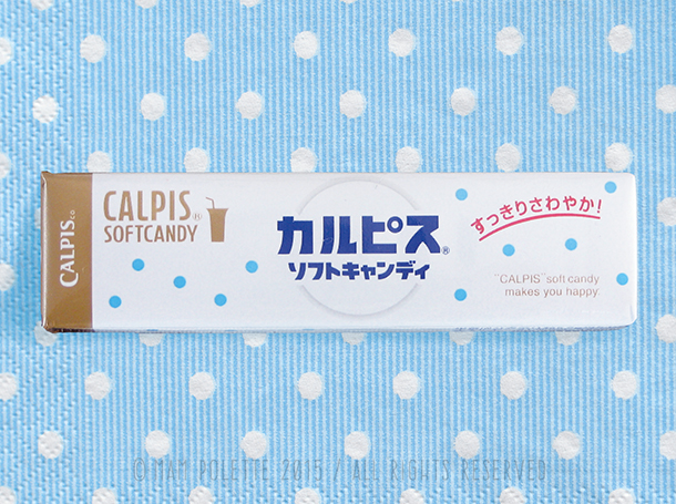 Calpis Soft Candy Packaging