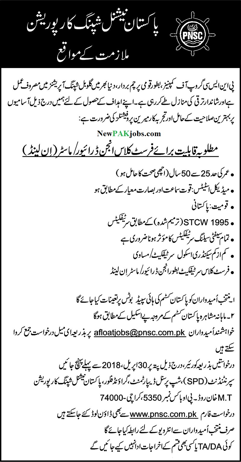 First Class Engine Driver required in Pakistan National Shipping Corporation PNSC