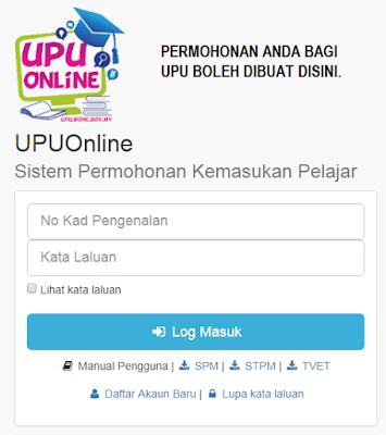Tarikh Tutup Untuk Upu Online 2019 2020 Info Penting Kepada Semua Mypendidikanmalaysia Com