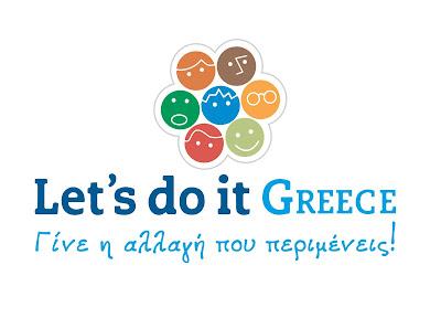 Συνάντηση για τον συντονισμό των δράσεων του Let's do it Greece 2018 στην Δημοτική Ενότητα Μαργαριτίου