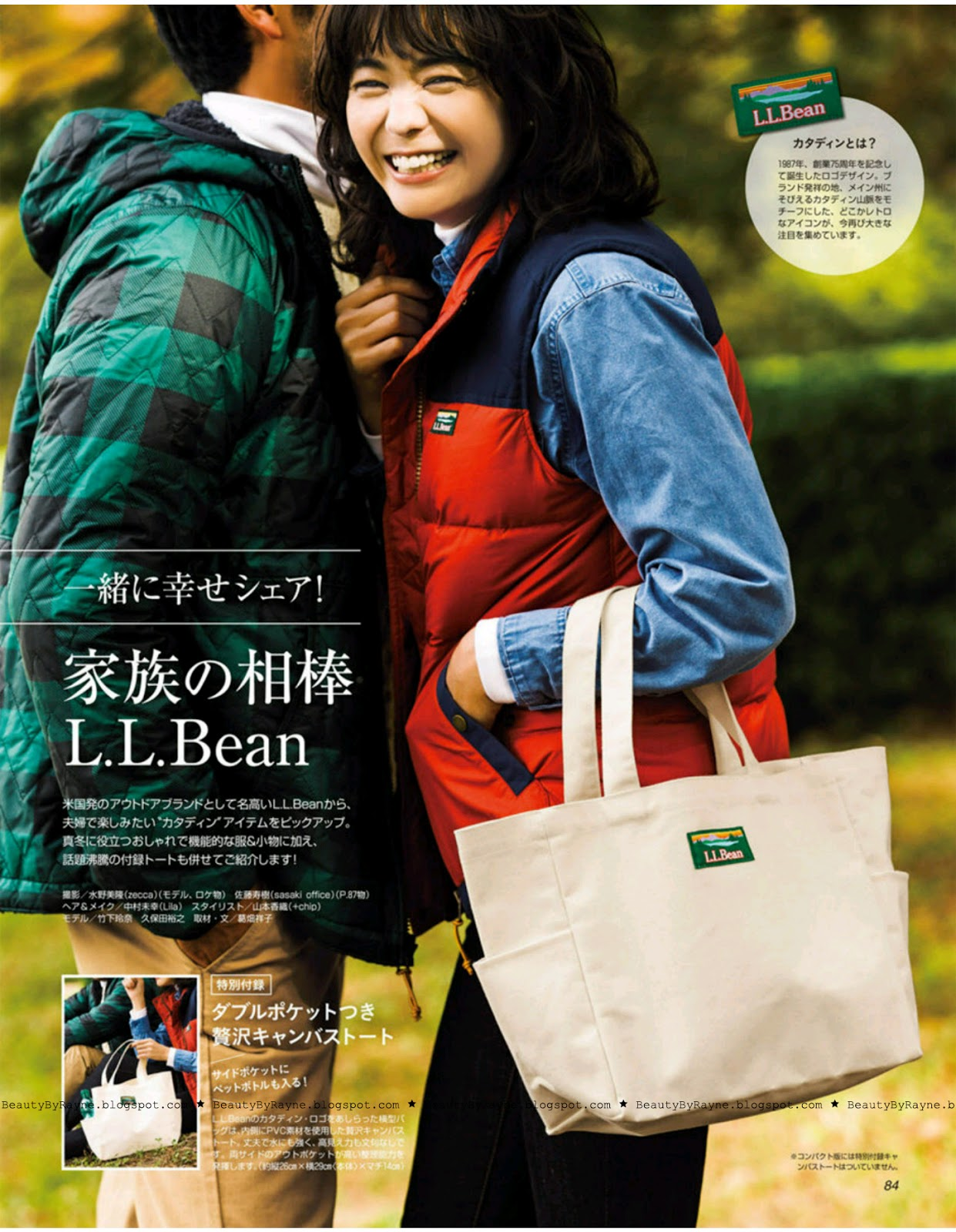 Lee January 2019 Issue, Free Japanese Fashion Magazine Scans