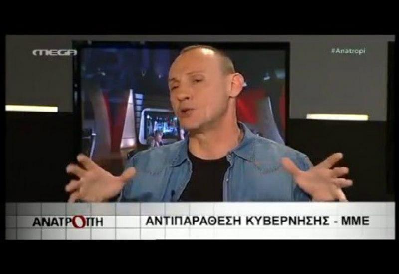 Συριζαιος Kλέων Γρηγοριάδης!«…από τότε που μίλησα για το δημοψήφισμα δεν έχω ξαναπαίξει στην τηλεόραση»…