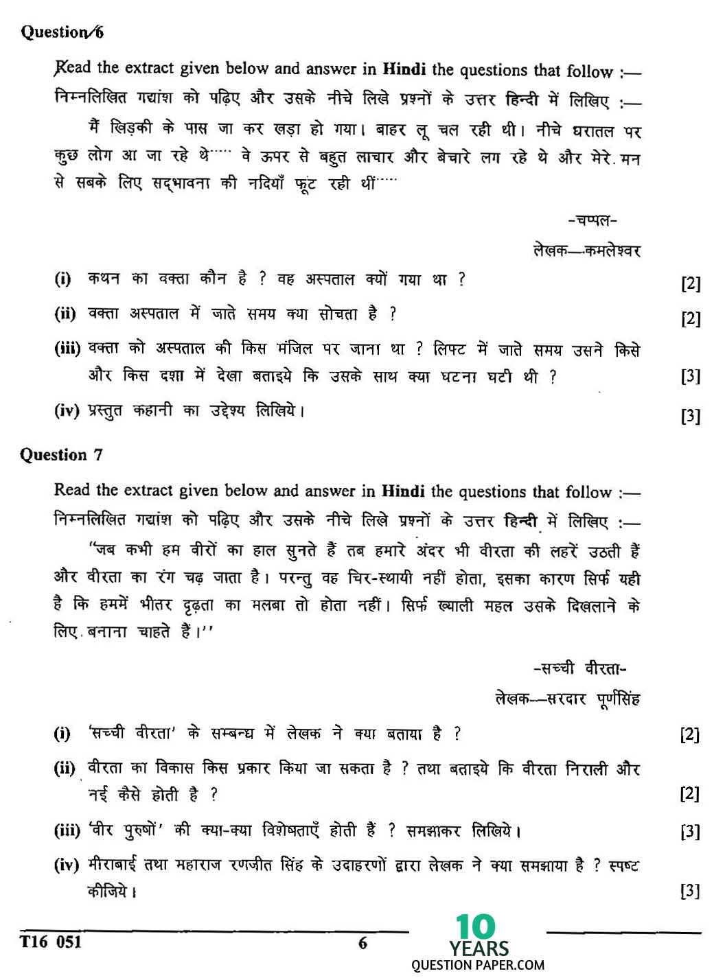 Unseen Passage With Questions And Answers For Class 6