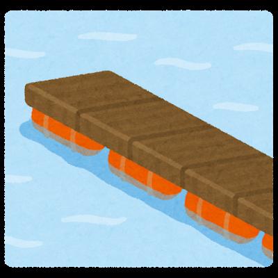 浮き桟橋のイラスト