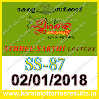 keralalotteriesresults.in, kerala lottery, kl result,  yesterday lottery results, lotteries results, 2 1 17, 2-1-17, keralalotteries, kerala lottery, keralalotteryresult, kerala lottery result, kerala lottery result live, kerala lottery today, kerala lottery result today, kerala lottery results today, today kerala lottery result, kerala lottery result 02-01-2018, Sthree sakthi lottery results, kerala lottery result today Sthree sakthi, Sthree sakthi lottery result, kerala lottery result Sthree sakthi today, kerala lottery Sthree sakthi today result, Sthree sakthi kerala lottery result, Sthree sakthi lottery SS 87 results 02-01-2018, Sthree sakthi lottery SS 87, live Sthree sakthi lottery SS-87, Sthree sakthi lottery, kerala lottery today result Sthree sakthi, Sthree sakthi lottery SS-87 02/01/2018, today Sthree sakthi lottery result, Sthree sakthi lottery today result, Sthree sakthi lottery results today, today kerala lottery result Sthree sakthi, kerala lottery results today Sthree sakthi, Sthree sakthi lottery today, today lottery result Sthree sakthi, Sthree sakthi lottery result today, kerala lottery result live, kerala lottery bumper result, kerala lottery result yesterday, kerala lottery result today, kerala online lottery results, kerala lottery draw, kerala lottery results, kerala state lottery today, kerala lottare, kerala lottery result, lottery today, kerala lottery today draw result, kerala lottery online purchase, kerala lottery online buy, buy kerala lottery online