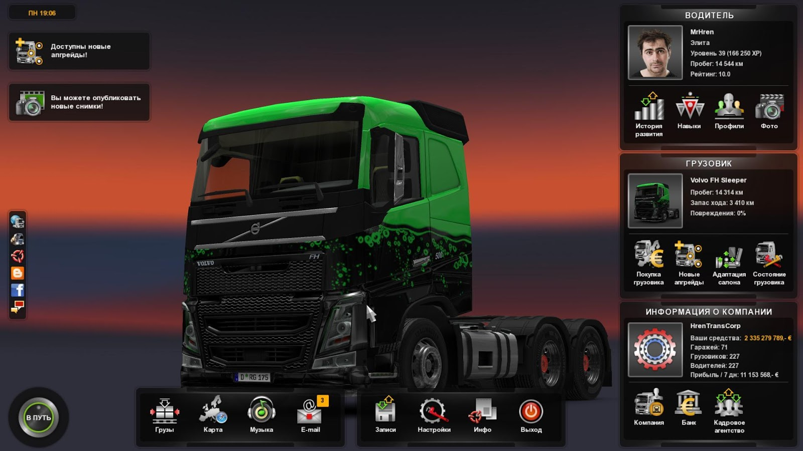 ets2 download for pc windows 10