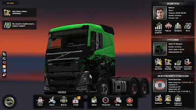 Euro Truck Simulator 2 Italia Full Version Crack Terbaru Gratis