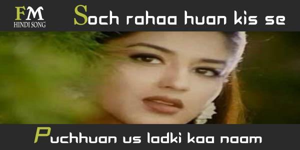 Soch-rahaa-huan-kis-se-puchhuan-Diljale-(1996)