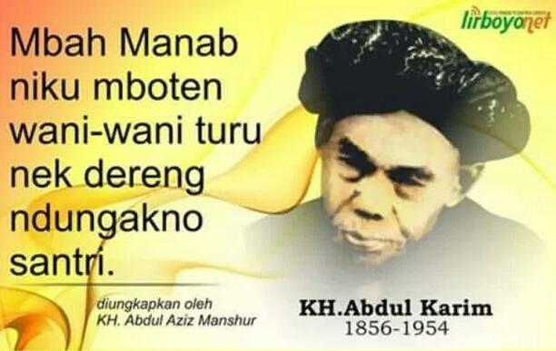 Mbah Abdul Karim Lirboyo