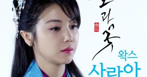 Blade And Petal Korean Drama Review My Tv Series Online