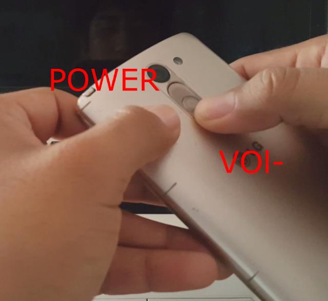 Reinicia de fábrica tu LG G3