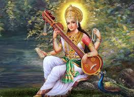 Om Shri Mahasaraswatee