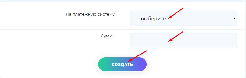 Вывод средств в Brit Local LTD