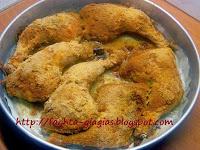 Κοτόπουλο πανέ στο φούρνο  - by https://syntages-faghtwn.blogspot.gr