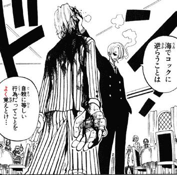海でコックに逆らうことは自殺に等しい行為だってことをよく覚えとけ・・・ quote from manga One Piece (chapter 43)